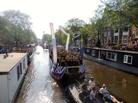 Police Float